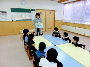 ECC英語教室