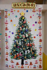 クリスマスタペストリー3